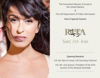 Rita, en hébreu et en persan à l'ONU !
