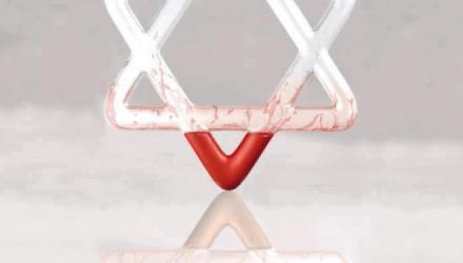 Un don de sang sauve 3 vies ! Donnez votre sang et sauvez des vies !