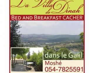 Enfin une villa familiale cachère dans la Galilée!