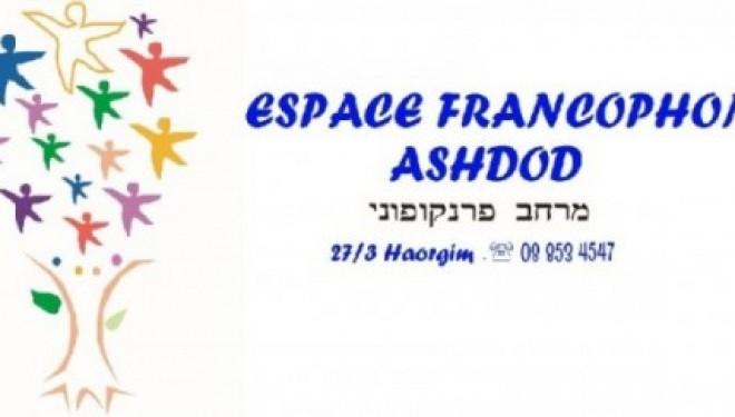 Espace Francophone : tout son programme d'activités pour Mai et juin