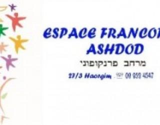 Espace Francophone d'Ashdod : tout le programme du 4eme trimestre 2015
