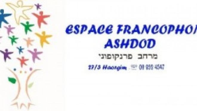 Espace Francophone d'Ashdod : conférences, cinéma, randonnées, tiyoul….