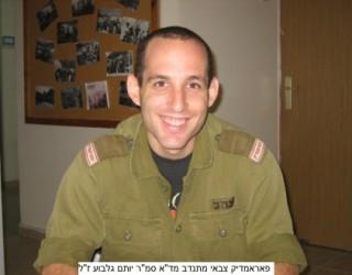 Yom HaZikaron 2013: le Maguen David Adom, se souvient de ceux tombés pour Israël