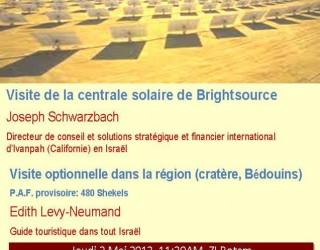 AAGEE: Visite de la centrale solaire de Brightsource