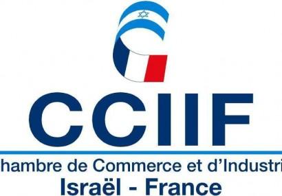 Lancement des »Career Center Networking» a Tel Aviv