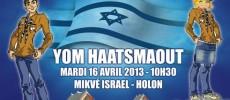 Grand rassemblement  EI en Israel ….