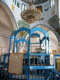 synagogue-abouhav