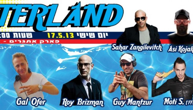 Super « Pool Party » au Parc Etgarim d'Ashdod !
