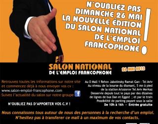 Nouvelle Edition du salon national de l'emploi francophone