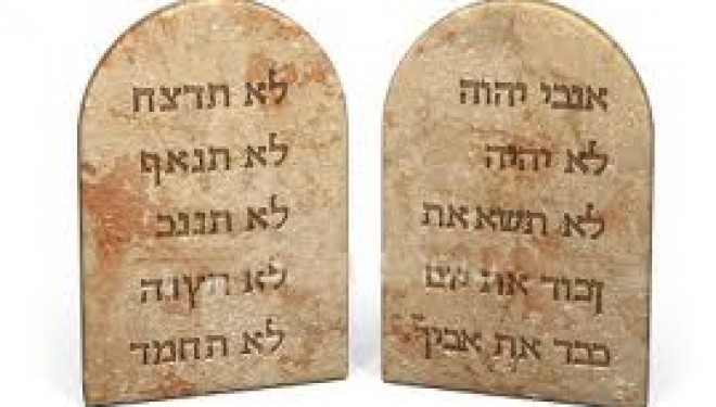 Chavouôt, le don de la Torah