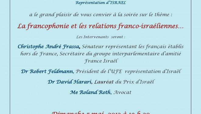 UFE : La Francophonie et les relations Franco-Israéliennes
