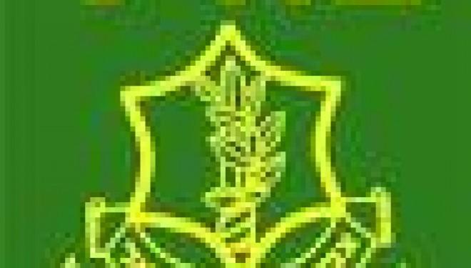 Un soldat de Tsahal tué lors d'une opération de nettoyage d'un champ de mines