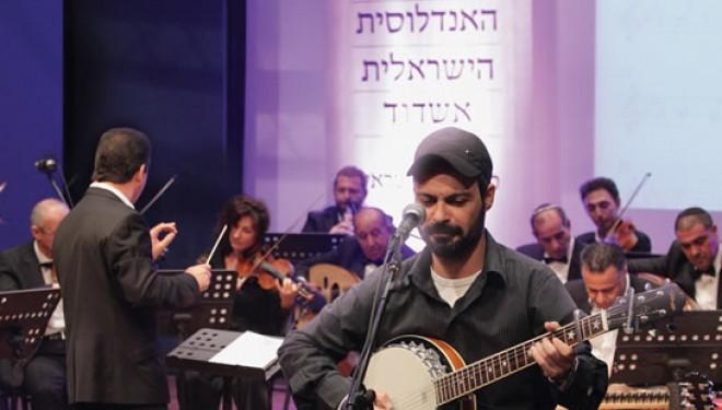 Festival de la Mediterranée avec l'Espace Francophone d'Ashdod