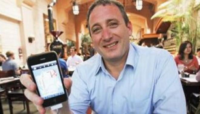 Facebook voudrait acheter Waze pour 1 milliard de dollars !