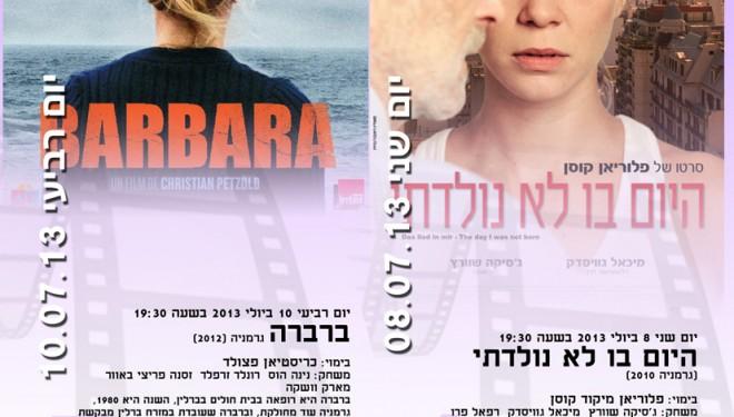 Cinémathèque Municipale : tous les films de Juillet