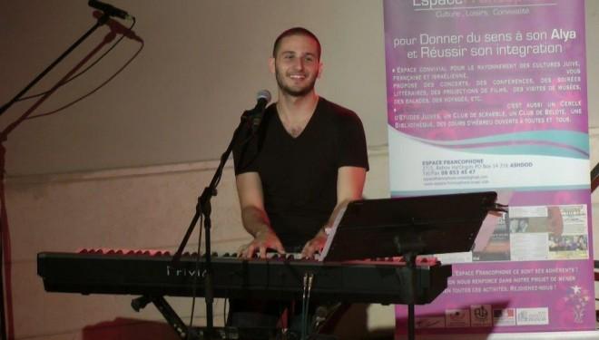 La fête de la musique avec l'Espace Francophone d'Ashdod