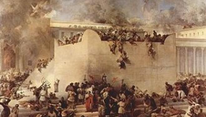 Jeûne du 17 Tamouz: amour et justice, les piliers de Jérusalem [1]