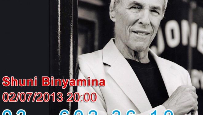 Burt Bacharach en Israel le 2 juillet prochain !
