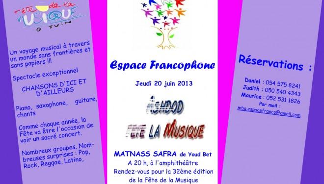 On fête la musique avec l'Espace francophone d'Ashdod !