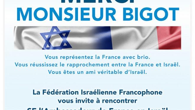 FIF : Venez remercier l'ambassadeur de France en Israel avant son départ !