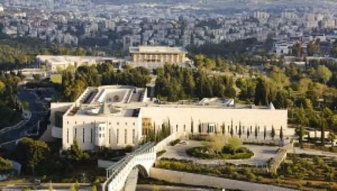Jeûne du 17 Tamouz: amour et justice, les piliers de Jérusalem [2]