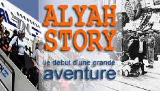 Le « retour » des juifs français en Israël, interview réalisée à Ashdod