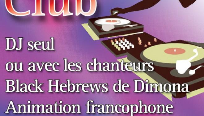 Vous cherchez un DJ en Israël ? faites appel à Fiesta club !