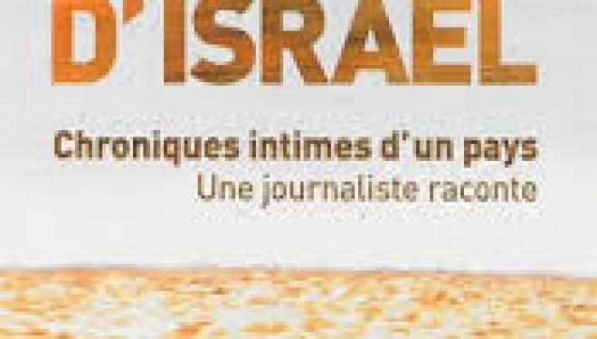 Chroniques intimes d'un pays, mon livre : En direct d'Israel