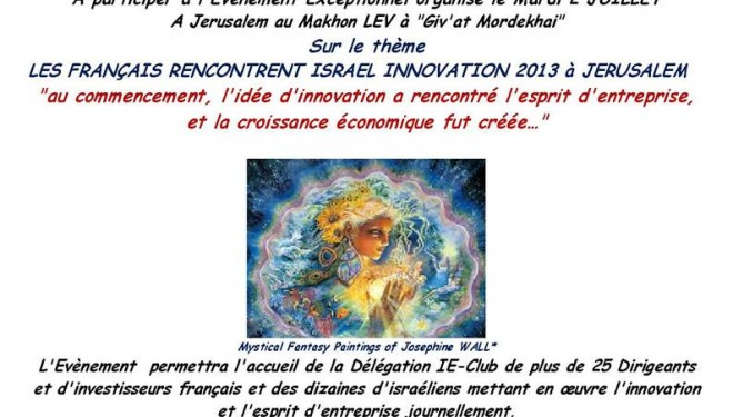 Les français rencontrent «Israel Innovation 2013» à Jérusalem !