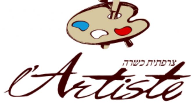 Restaurant Tel Aviv recherche un cuisinier