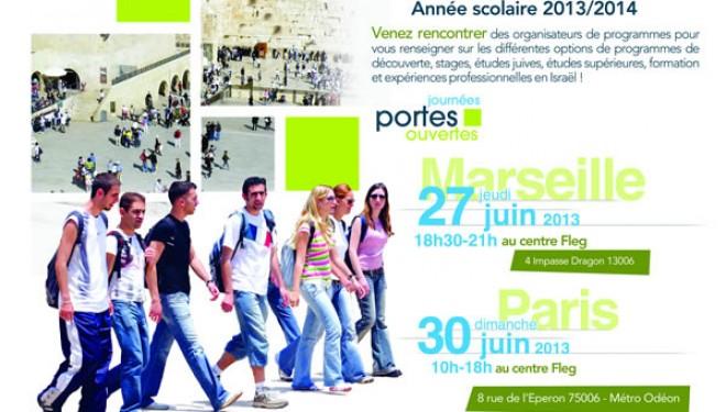 Salon Mazal Tov : à Marseille et Paris pour les jeunes de 17 à 30 ans !