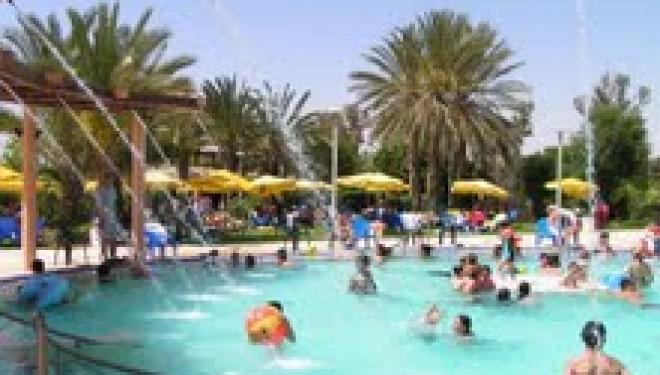 Ashkelon : Après midi et soirée «keff» à NEVE MIDBAR !