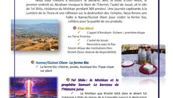 Visitez Israel avec Orah : Sortie à Thème pour la semaine du 9 Av !