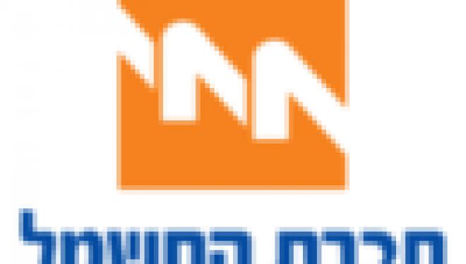Israel : Consommer moins et gagner plus !