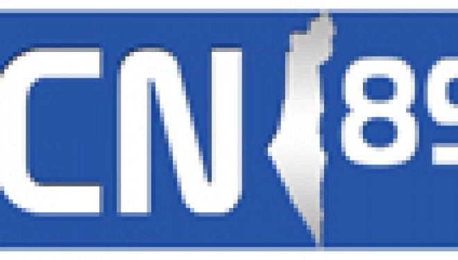 Radio Chalom Nitsan 89.3 FM : nous observerons une journée de deuil ce lundi 12 janvier dès 8 h 30