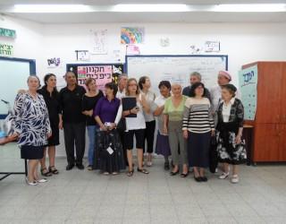 IMAVE et la FIF : Formation et Ressources pour la Vie Associative à Ashdod !
