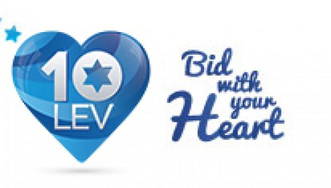TENLEV, la plateforme de charité Israélienne est lancée !