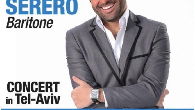 David Serero en concert à Tel Aviv le 24 juillet prochain