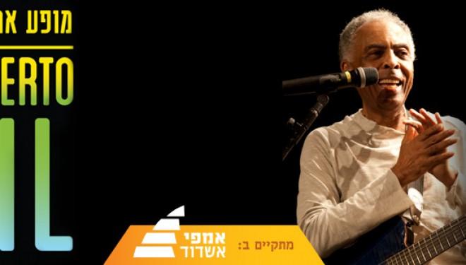 Gilberto Gil, une légende de la musique brésilienne en spectacle à Ashdod le 30/07