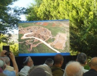 La Cité biblique de Shilo: A la recherche du Tabernacle perdu !