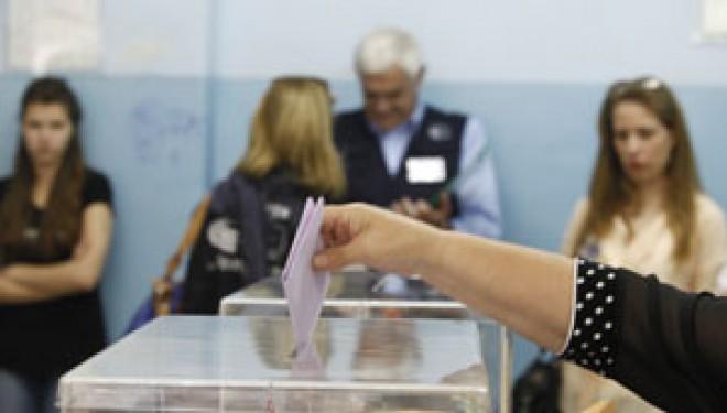 Elections israéliennes : tout comprendre pour allez voter, vous n'aurez plus d'excuses !