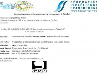Les entrepreneurs francophones se rencontrent à Tel Aviv !!!