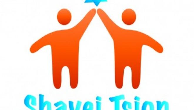 Shavei tsion : son programme d'activité jusqu'en décembre 2014