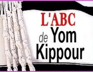 Que fait-on à Yom Kippour, cette année samedi 14 septembre 2013 ?