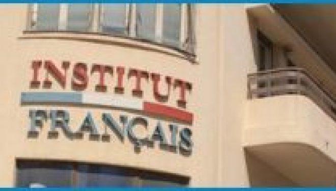 Devenez assistant de français bénévole dans un établissement scolaire en Israël