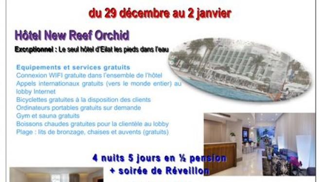 Venez réveillonner à Eilat avec l'Espace Francophone
