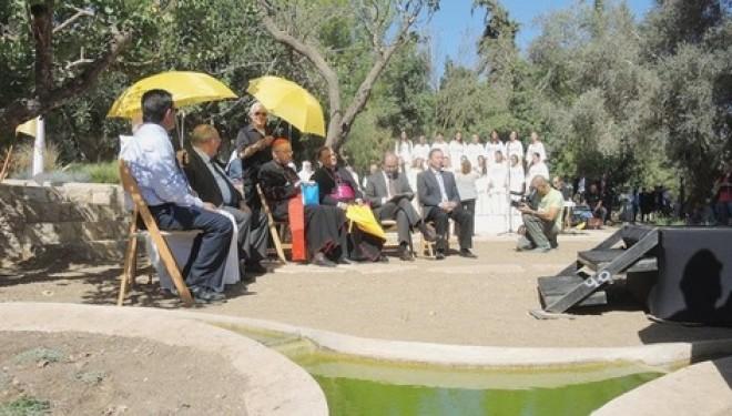 En Israël, le mémorial du cardinal Lustiger invite au dialogue des religions !