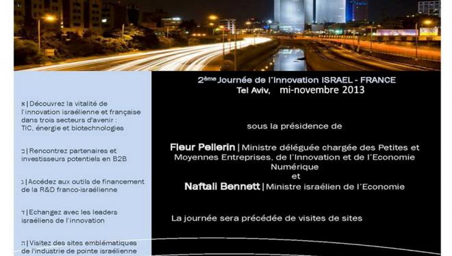 2ème journée de l'innovation ISRAEL-FRANCE le 19 novembre 2013