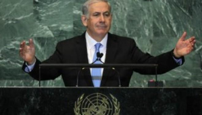 Netanyahu : Transcription en français du discours à l'Assemblée générale de l'ONU