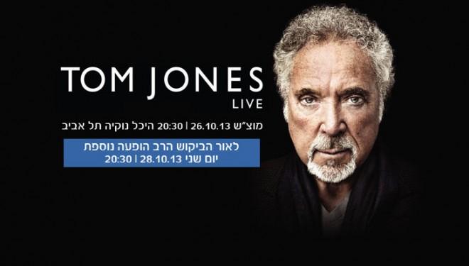 TOM JONES en direct Live au Nokia Arena de Tel Aviv